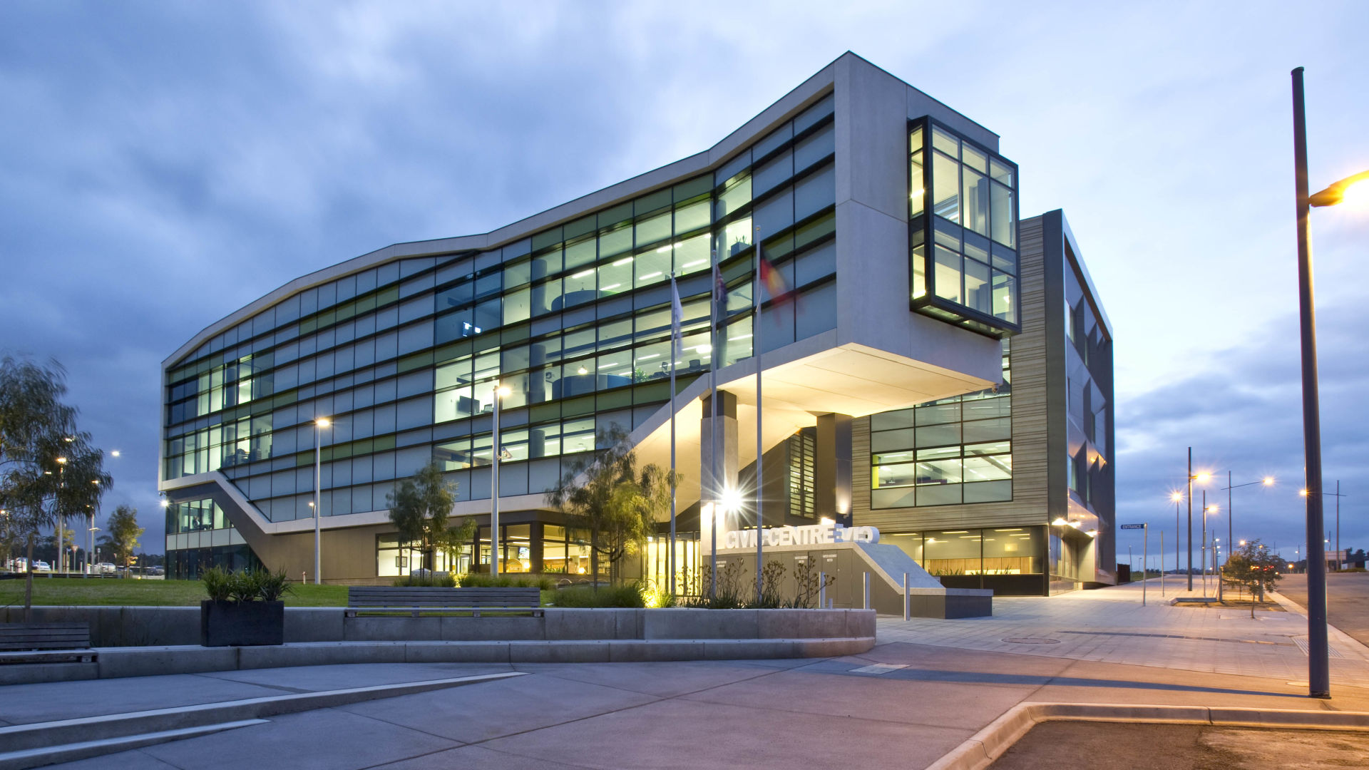 Cardinia Shire Offices